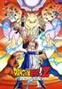 Voir la fiche Dragon Ball Z : Fusion [1995]