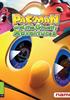 Pac-Man & les Aventures de Fantômes - 3DS Cartouche de jeu Nintendo 3DS - Namco-Bandaï