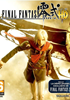 Final Fantasy Type-0 HD - PS4 Blu-Ray Playstation 4 - Square Enix