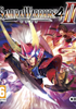 Samurai Warriors 4-II - PS4 Blu-Ray Playstation 4 - Tecmo Koei