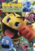 Voir la fiche Pac-Man & les Aventures de Fantômes 2 [2014]