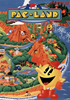 Pac-Land - Console Virtuelle Jeu en téléchargement WiiU - Namco-Bandaï