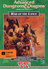 War of the Lance - PC PC - Strategic Simulations, Inc.