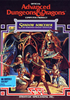 Voir la fiche Donjons & Dragons : Shadow Sorcerer [1991]