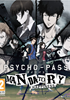 Psycho-Pass : Mandatory Happiness - Vita Cartouche de jeu Playstation Vita - NIS America