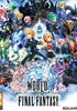 Voir la fiche World Of Final Fantasy [2016]