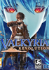 Valkyria Revolution - PS4 Blu-Ray Playstation 4 - Deep Silver