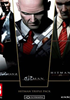 Hitman : HD trilogy - Xbox 360 DVD Xbox 360 - Eidos Interactive