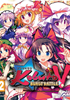 Touhou Kobuto V : Burst Battle - PS4 Blu-Ray Playstation 4 - NIS America
