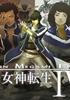 Shin Megami Tensei IV - eshop Jeu en téléchargement Nintendo 3DS - Nintendo