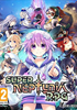 Super Neptunia RPG - PS4 Blu-Ray Playstation 4 - Idea Factory