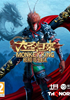 Monkey King : Hero Is Back - PS4 Blu-Ray Playstation 4 - THQ Nordic