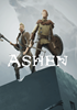 Ashen - eshop Switch Jeu en téléchargement