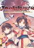 Utawarerumono : Prelude to the Fallen - PSN Jeu en téléchargement Playstation Vita - NIS America