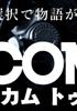 Death Come True - PSN Jeu en téléchargement Playstation 4