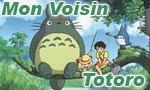 Voir la critique de Mon voisin Totoro : Un dessin animé rafraichissant