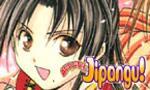 Voir la fiche Appare Jipangu ! [#2 - 2003]