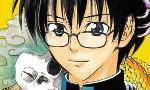 Voir la fiche Docteur Yôkai [#1 - 2012]