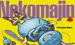 Voir la fiche NekoMajin [#1 - 2006]