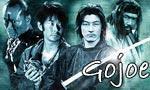 Voir la fiche Gojoe [2005]