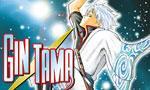 Voir la fiche Gintama [#12 - 2008]