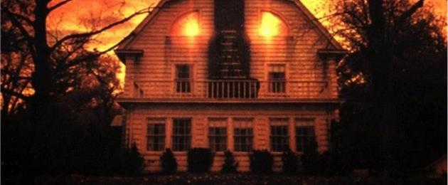Critique du Film : Amityville