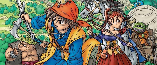 Bonne nouvelles pour les amateurs de RPG : Dragon Quest VIII sera distribué en Europe