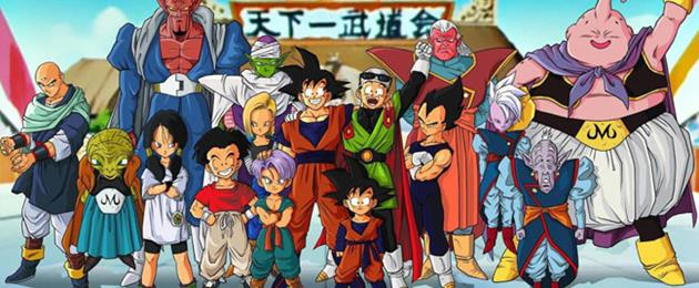 Dragon Ball en images : ...