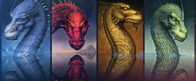 Eragon : Une photo de Saphira : La dragonne du film prend la pose...