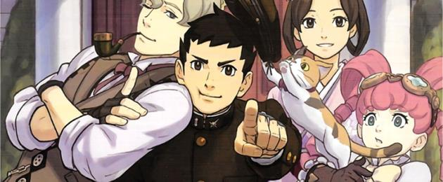 Critique du Film : Ace Attorney