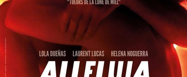 PIFFF 2014 : Jour 4 : Alléluia ! R100 et Shrew's Nest