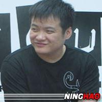 Hao Ning