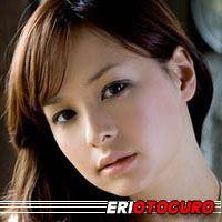Eri Otoguro