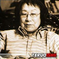 Teruo Ishii  Réalisateur, Scénariste