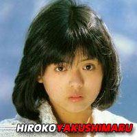 Hiroko Yakushimaru  Actrice
