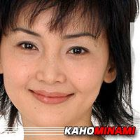 Kaho Minami  Actrice