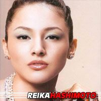 Reika Hashimoto  Actrice