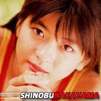 Shinobu Nakayama