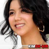 Kim Ok-vin  Actrice