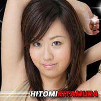 Hitomi Kitamura  Actrice