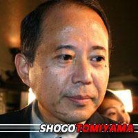 Shogo Tomiyama