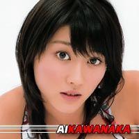 Ai Kawanaka  Actrice