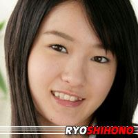 Ryô Shihono  Actrice