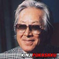 Kinji Fukasaku  Réalisateur, Producteur, Scénariste