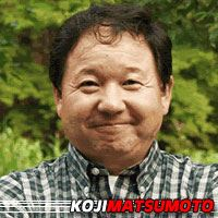Koji Matsumoto  Auteur, Mangaka