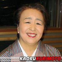 Kaoru Kurimoto