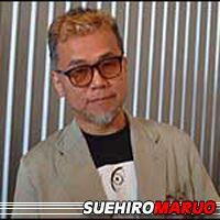 Suehiro Maruo  Mangaka