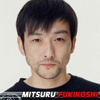 Mitsuru Fukikoshi  Acteur